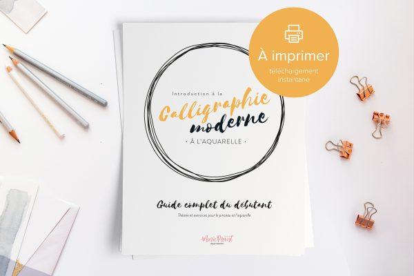 Introduction au lettrage à l'aquarelle - Cover - Numérique