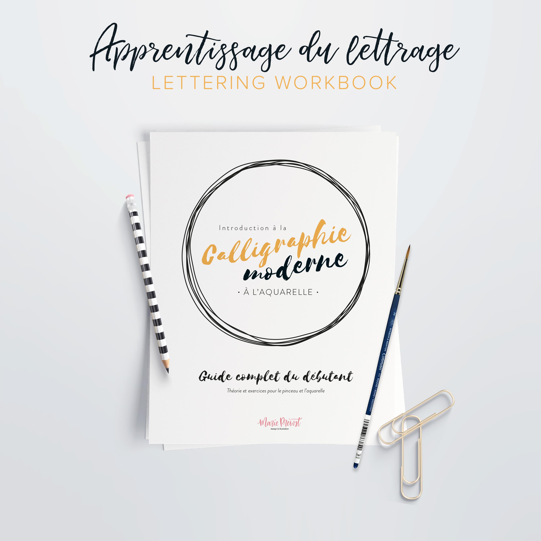 Guide aquarelle 03